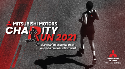 Mitsubishi Motors Charity Run 2021