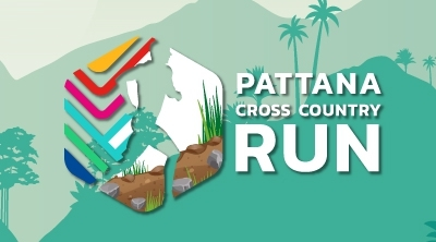 Pattana Cross Country Run 2021