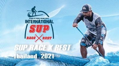 International SUP Race x Rest (Songkhla)