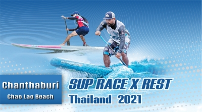 International SUP Race x Rest (Chantaburi)
