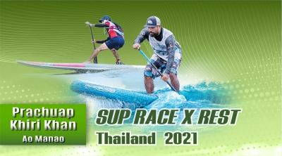 International SUP Race x Rest (Prachuabkirikhan)