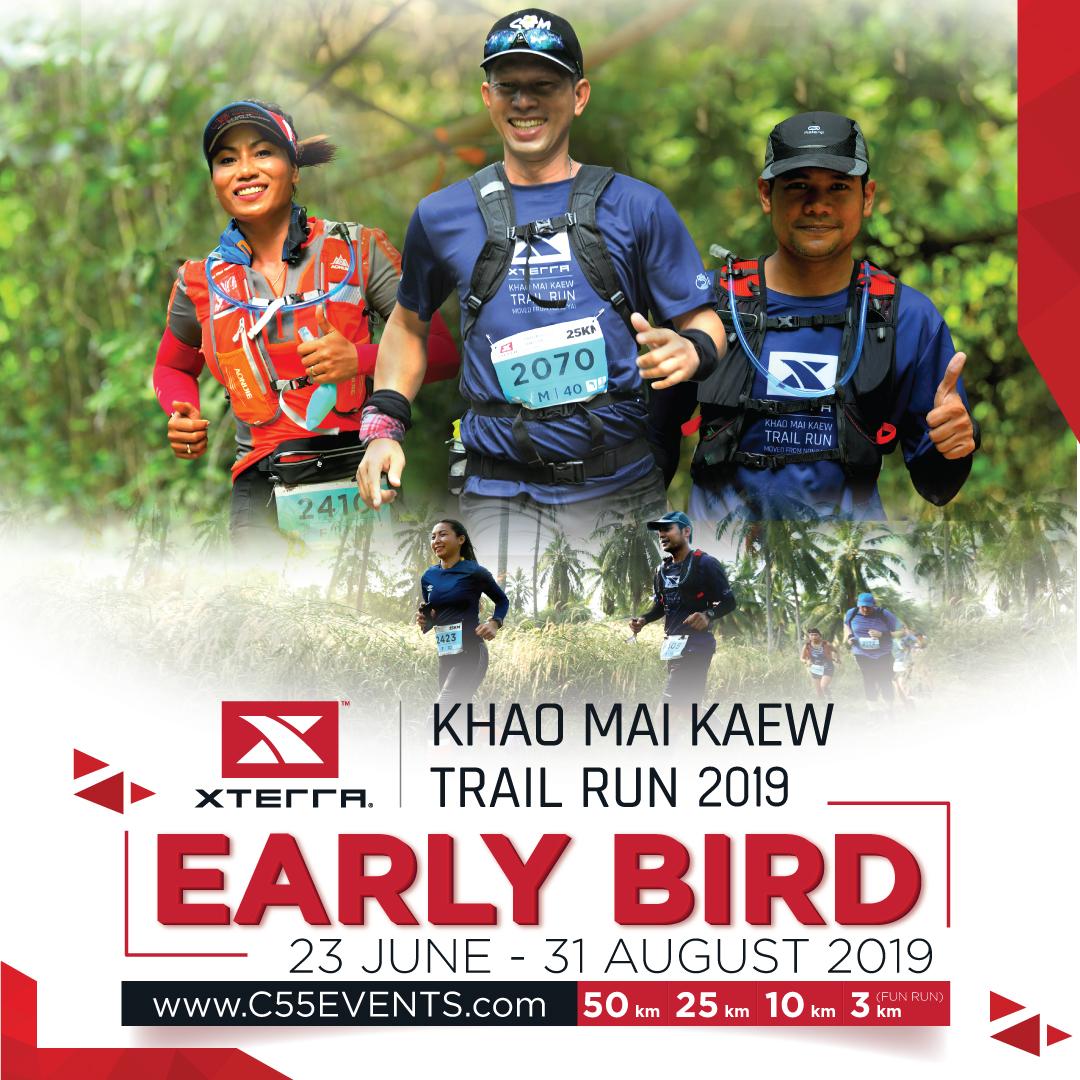 Xterra Khao Mai Kaew Trail Run 2019