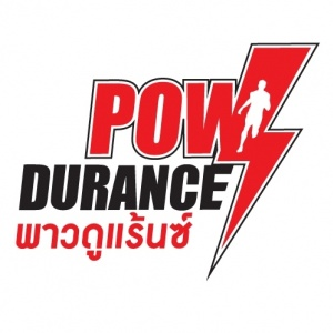 Powdurance
