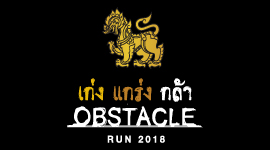 OBSTACLE RACE