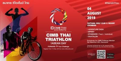 CIMB THAI TRIATHLON FOR ASEAN DAY