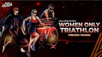 Women Only Triathlon